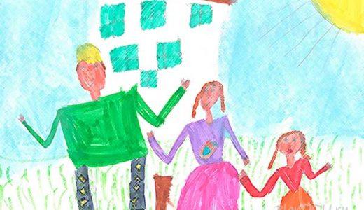 Тематическая неделя «День семьи»