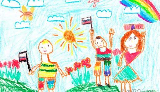 Тематическая неделя «День защиты детей»