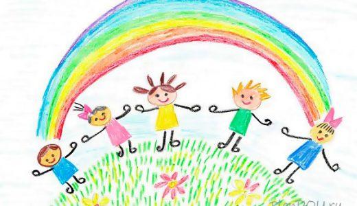 Тематическая неделя «Дети – это мир вокруг!»