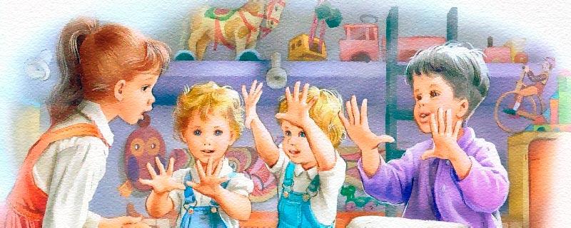Дидактический материал по теме «Детский сад. Дружба» 3-5 лет