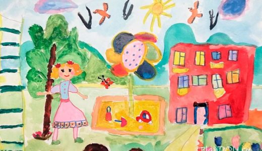 Тематическая неделя «До свидания, лето. Здравствуй, детский сад!»