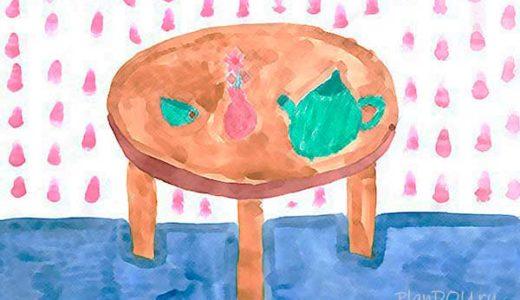 Тематическая неделя «Дом, где я живу. Мебель»