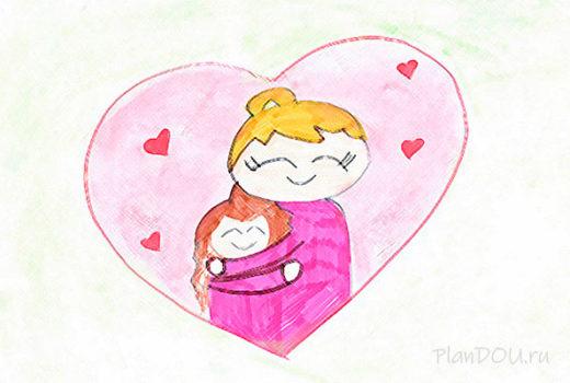 Тематическая неделя «Мамочка любимая»