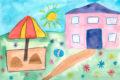 Тематическая неделя «Наш детский сад»