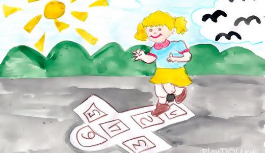 Тематическая неделя «Наш любимый детский сад!»