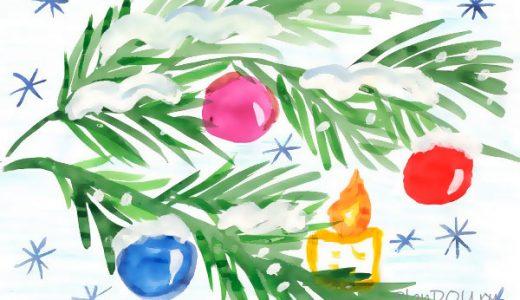 Тематическая неделя «Новый год у ворот!»